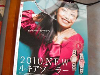 雑誌.JPG